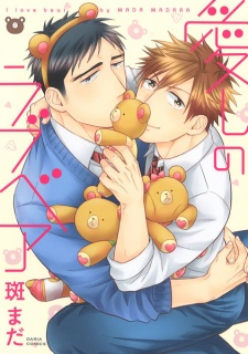 Itoshi no Love Bear