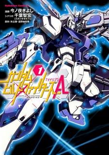 Gundam Build Fighters A