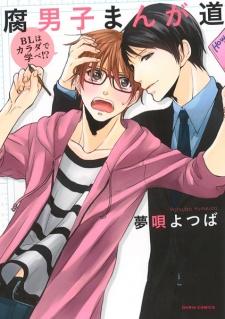Fudanshi Manga Michi: BL wa Karada de Manabe!?