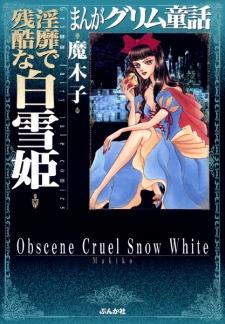 Manga Grimm Douwa: Inbi de Zankoku na Shirayukihime