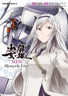 Kaihou Shoujo SIN: Mystycle Line