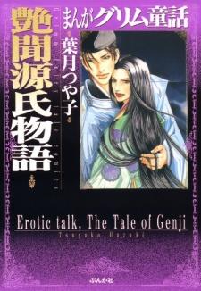 Manga Grimm Douwa: Enbun Genji Monogatari