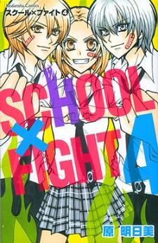 School x Fight