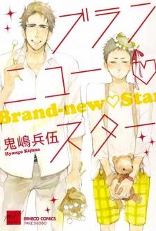 Brand-new♡Star