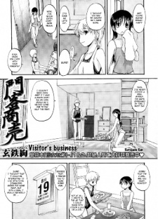 Visitor's Business