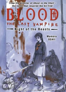 Blood: the Last Vampire: Kemonotachi no Yoru