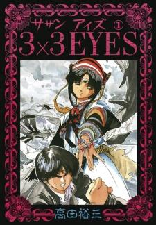 3x3 Eyes