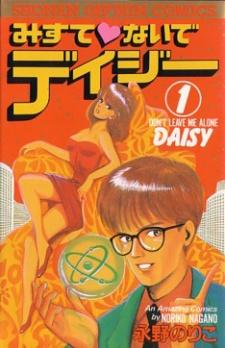 Misute♡naide Daisy