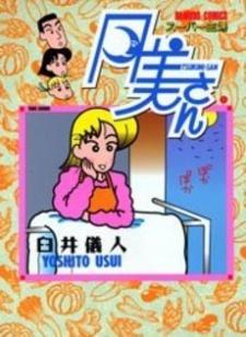 Super Shufu Tsukimi-san