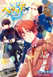 Hetalia World☆Stars