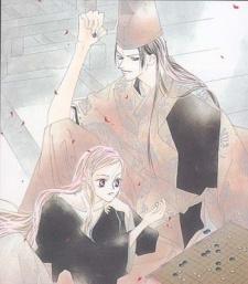 Kasho no Tsuki