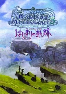 Tales of the World: Radiant Mythology 3 - Hajimari no Kiseki