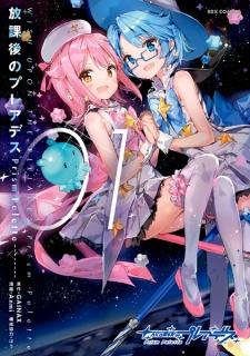 Houkago no Pleiades: Prism Palette