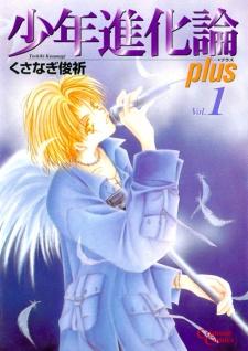 Shounen Shinkaron Plus