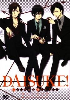 Daisuke!: Crown & Anchor