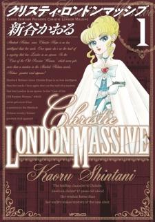 Christie: London Massive