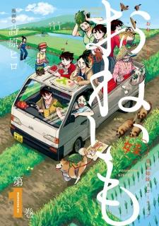 OneImo: Onee to Imouto Touhoku Shimai Slow Life