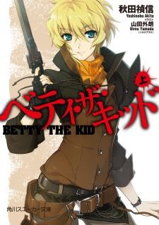 Betty the Kid