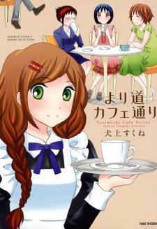 Yorimichi Café-doori