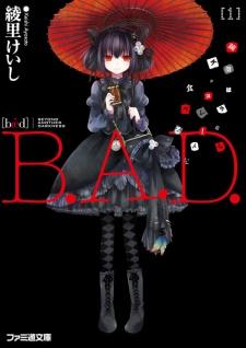 B.A.D.
