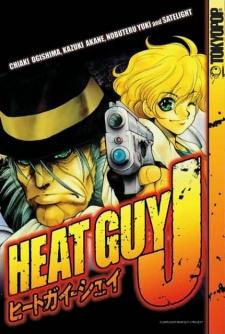 image of heat guy j