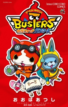 Youkai Watch Busters