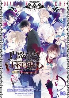 Diabolik Lovers More,Blood: Mukami-hen