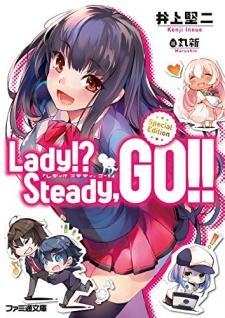 Lady!? Steady, Go!!