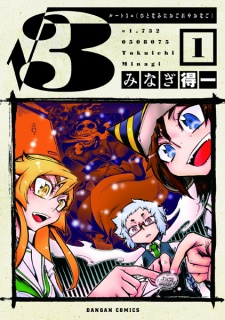 √3 = (Hitonami ni Ogoreya Onago)