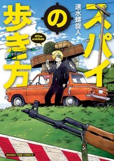 Spy no Arukikata