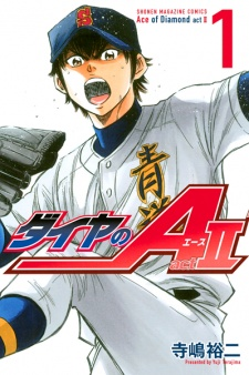 Nonton Diamond no Ace Act II Sub Indo