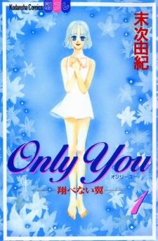 Only You: Tobenai Tsubasa