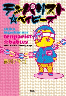 Tenparist☆Babies