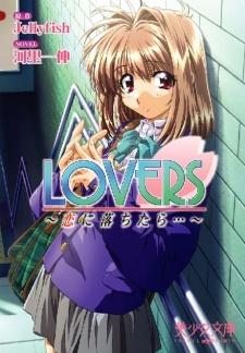 Lovers: Koi ni Ochitara...