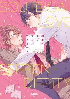 Souteigai Love Serendipity