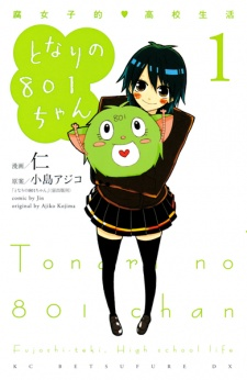 Tonari no 801-chan: Fujoshi-teki♥High School Life