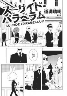 Suicide Parabellum