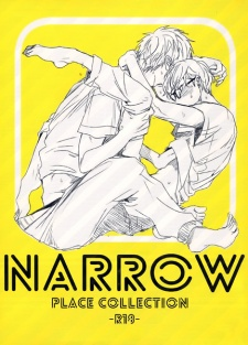 Narrow: Place Collection