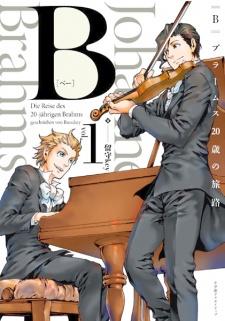 B: Brahms 20-sai no Tabiji