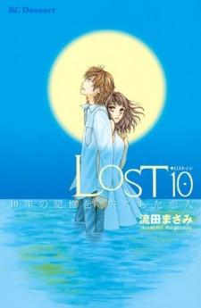 Lost 10: 10-nen no Kioku wo Nakushita Koibito