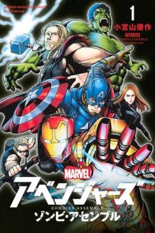 Avengers: Zombies Assemble