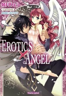 Erotics x Angel