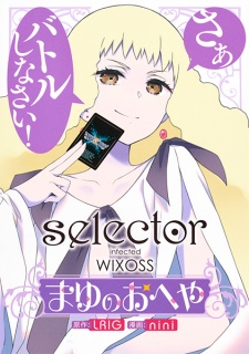 Selector Infected WIXOSS: Mayu no Oheya