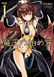 Maou no Hajimekata: The Comic