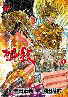 Saint Seiya Episode G: Assassin