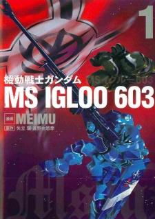 Mobile Suit Gundam MS IGLOO 603