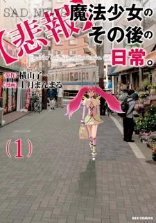 """""""Hihou"""" Mahou Shoujo no Sonogo no Nichijou."""