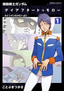 Kidou Senshi Gundam: Day After Tomorrow - Kai Shiden no Memory yori