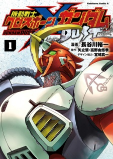 Kidou Senshi Cross Born Gundam Dust