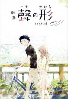 Eiga Koe no Katachi Special Book